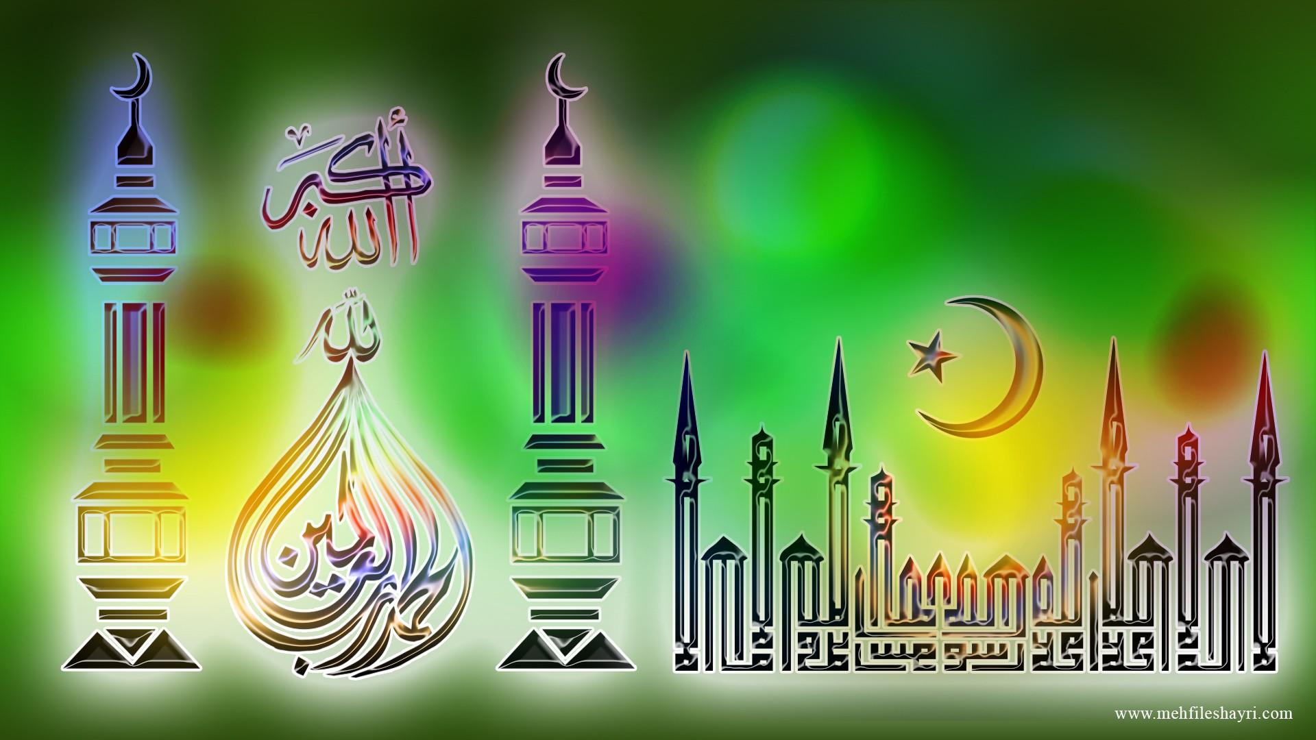 Mehfile-Islam-022